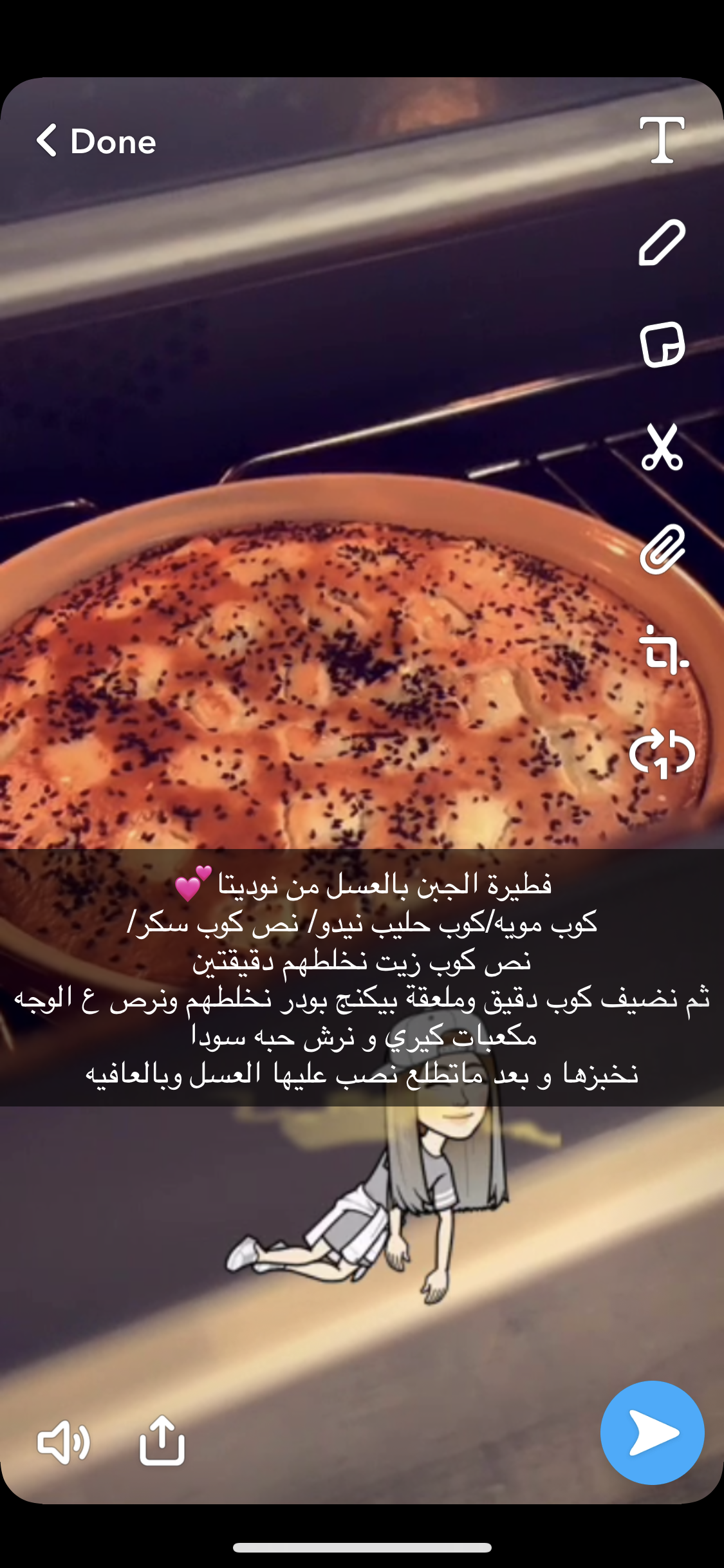 Pin By Rana Gohar On سناب نوديتا Cooking Recipes Recipes Cooking