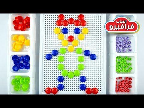 العاب اطفال تعليمية تنمية ذكاء الطفل لعبة موزاييك او فسيفساء Mosaic Pict Toys Kids Novelty