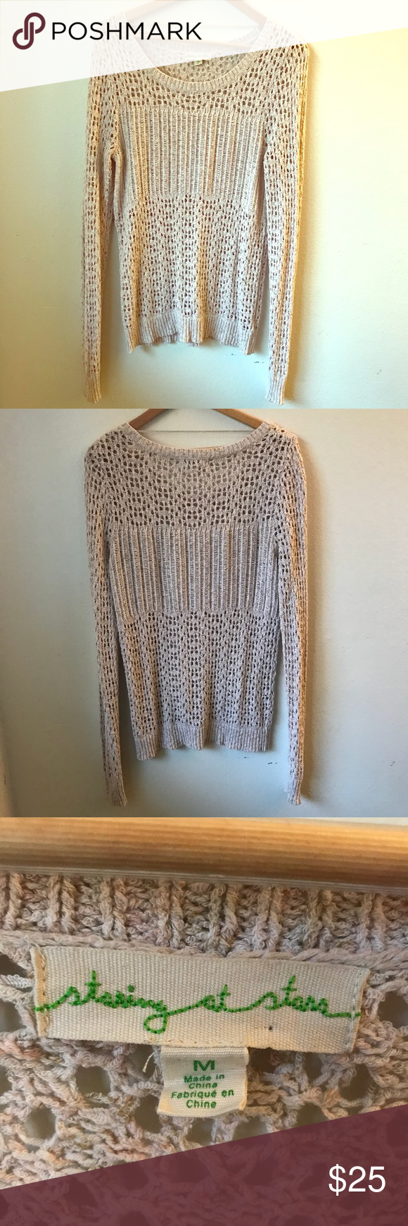 Slightly oversized sweater M (Staring at Stars) UO This is a fun beige slightly oversized sweater with texture and  compliments a good pair of jeans or shorts. Perfect for spring or for layering. Wonderful piece! 😍 Staring at Stars Sweaters Crew & Scoop Necks