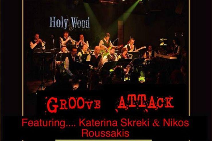 Η Groove Attack Big Band ξαναχτυπά στο HolyWood stage 1/3 | Χορηγός Επικοινωνίας Web Music Radio #παράσταση #εμφάνιση #μουσική #musicnews