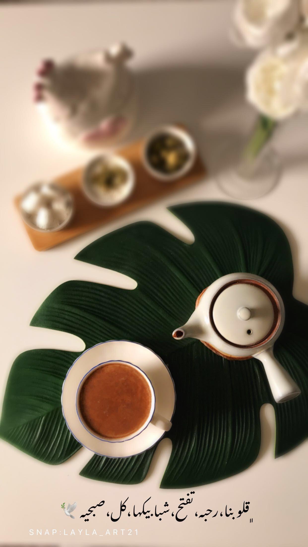 تصويري تصوير روقان سنابيات سناب صباح صباحيات صباح الخير فطور Enjoy Coffee Cute Food Art Coffee Room
