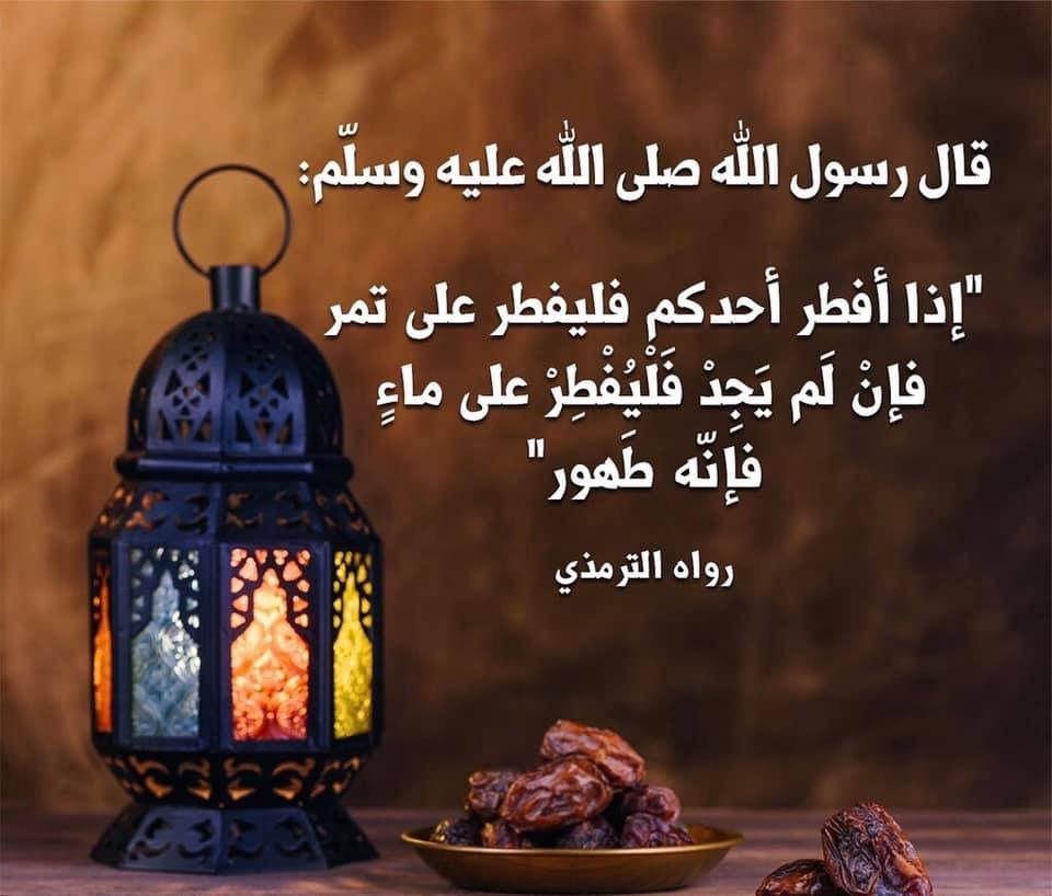 Pin By Shosho On رمضان كريم Novelty Lamp Lamp Decor