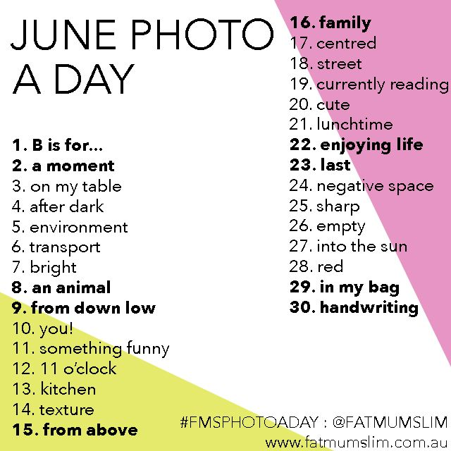 June Photo A Day Challenge: Join In, Have Fun, Get Snap