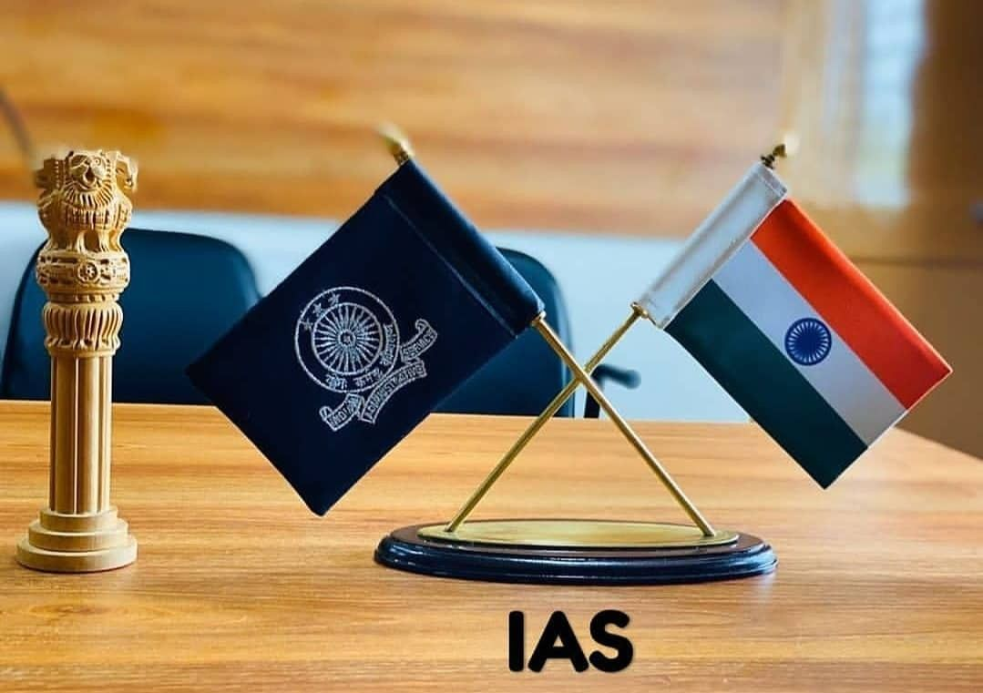 Pin By Ravindra Upadhyay On I As Ias In 2020 Ias Officers Indian Flag Wallpaper Upsc Civil Services