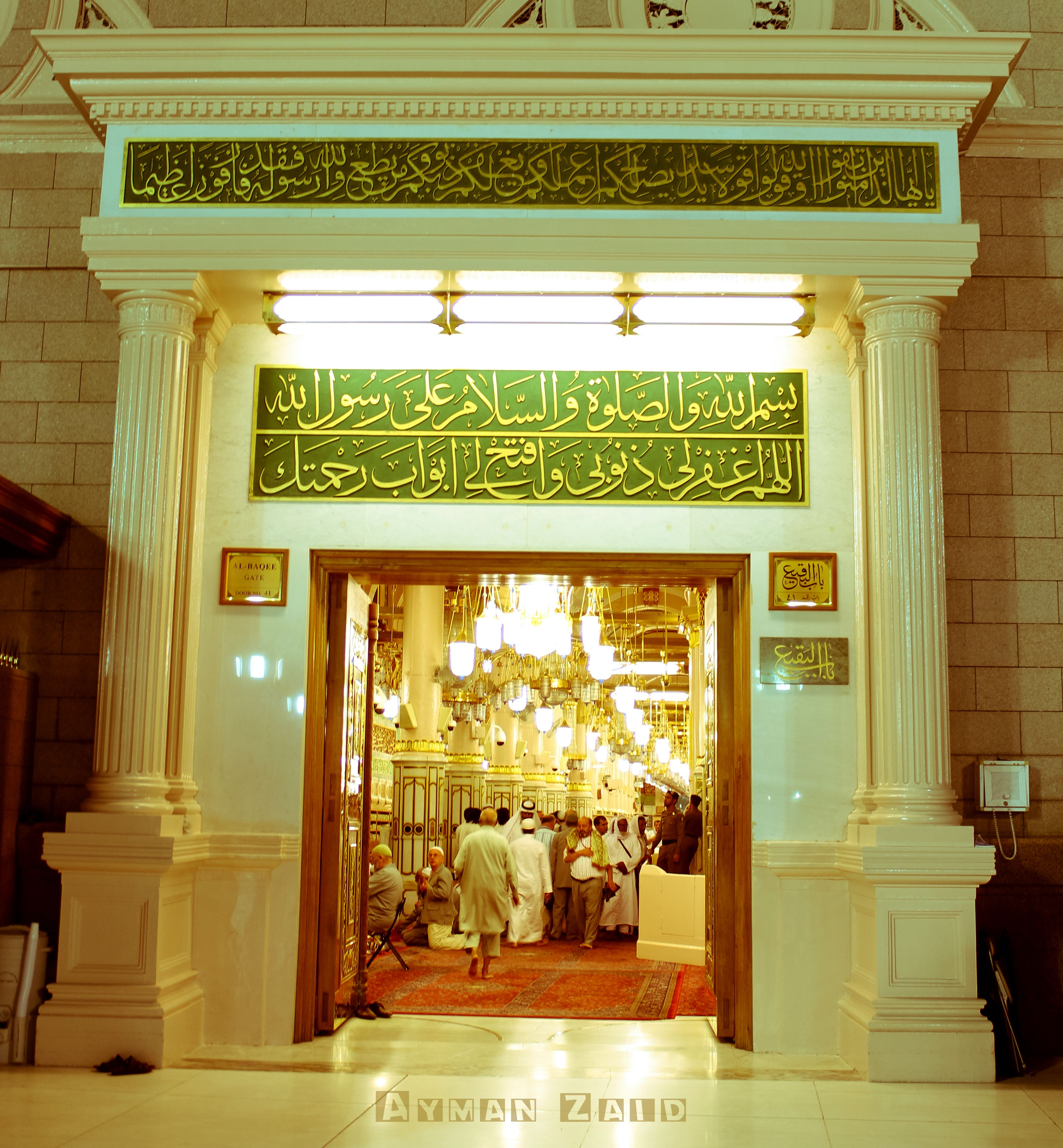 Madina المدينة المنورة المسجد النبوي الشريف باب البقيع Islamic Architecture Masjid Architecture