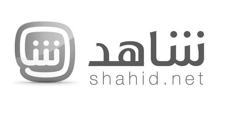 تحميل تطبيق شاهد نت 2017 Shahid ام بي سي للاندرويد Gaming Logos Nintendo Wii Logo Honda Logo