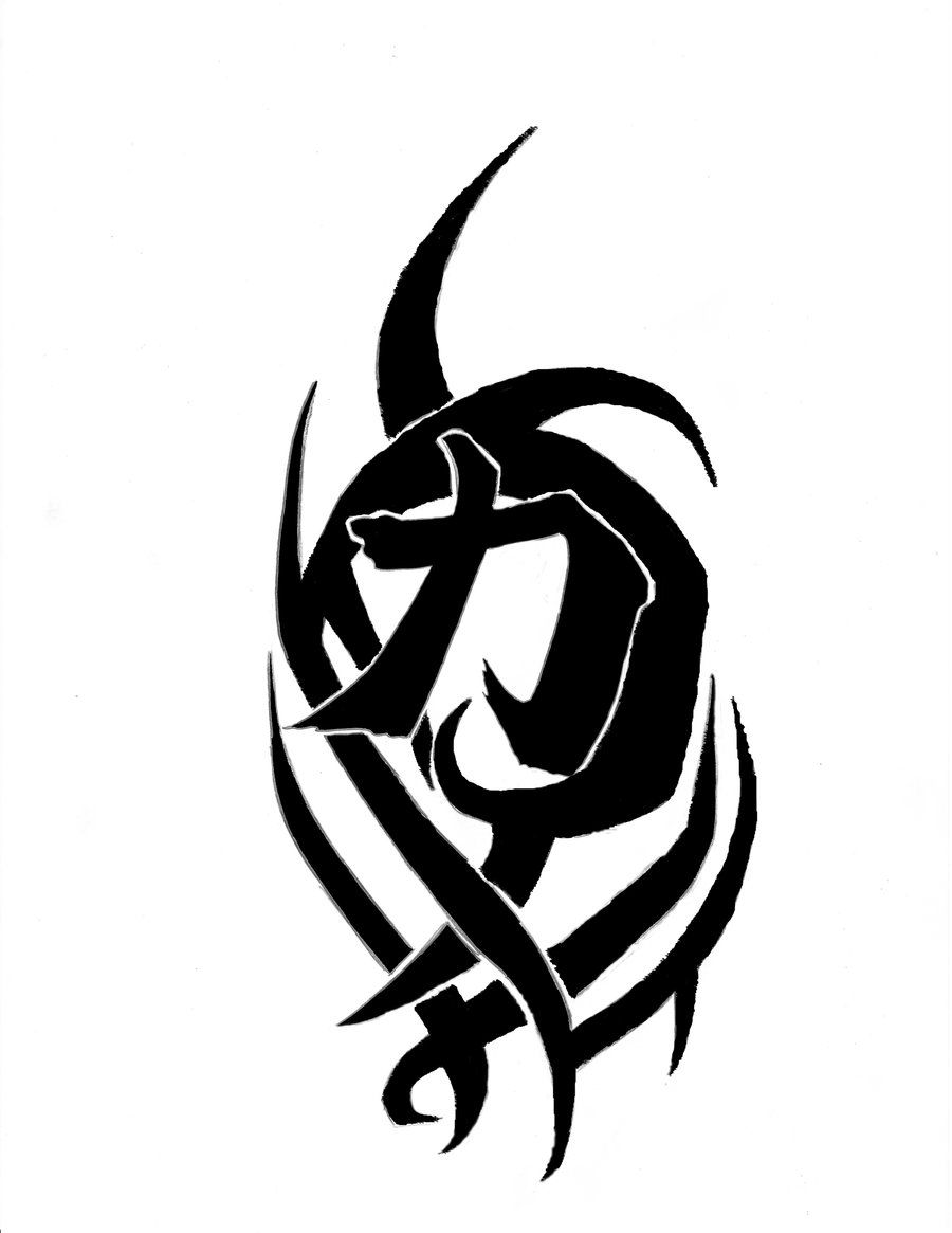 Tribal Tattoo Symbol: Tribal Strength Symbol Tattoo Design By CrazyTeddy