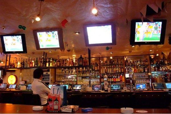Tavern, Taipei