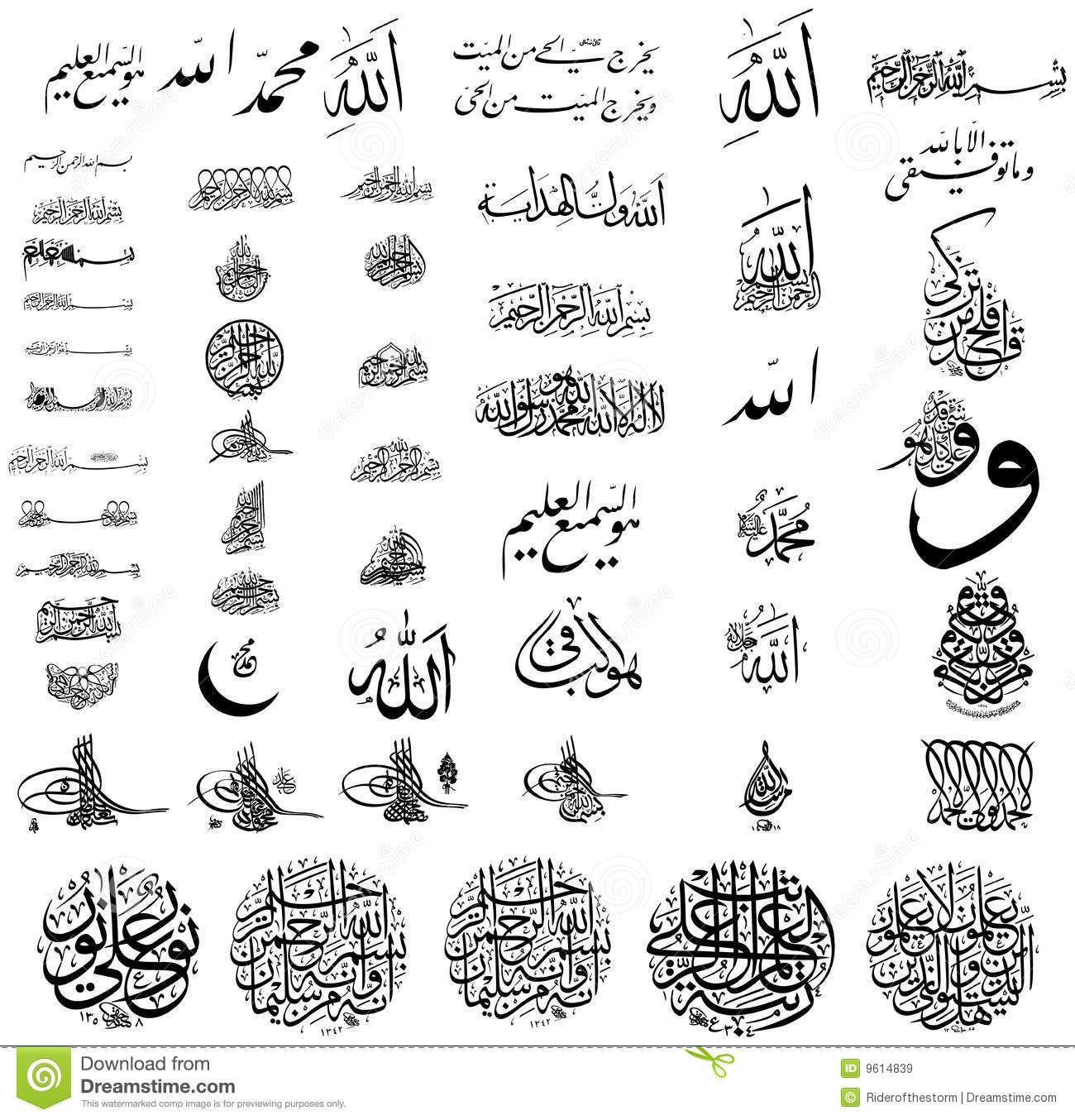 Muslim religion set royalty free stock images image 9614839 muslim religion set royalty free stock images image 9614839 biocorpaavc