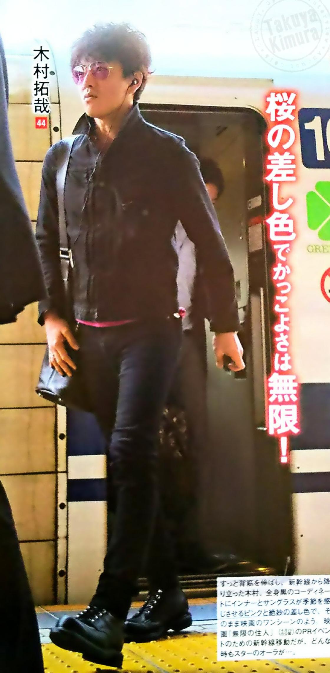 サングラス グラン メゾン 東京 キムタク