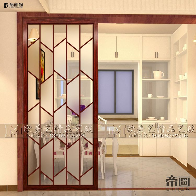Home Furnishings Art Glass Partition Wall Light Luxury Screen