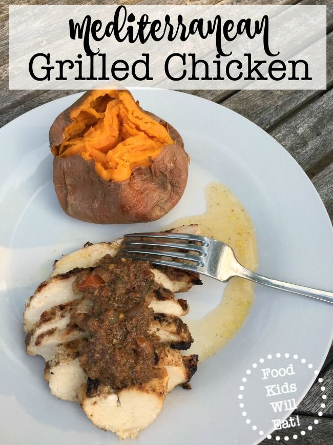 This is a great grilled chicken recipe that is so easy to pull together and so delicious! The marinade is boiled while the chicken is grilling and makes a yummy sauce!
