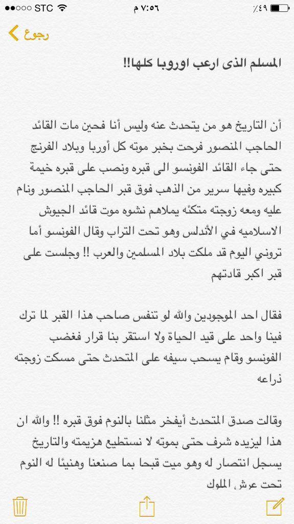 احمد الحناكي On Twitter Math