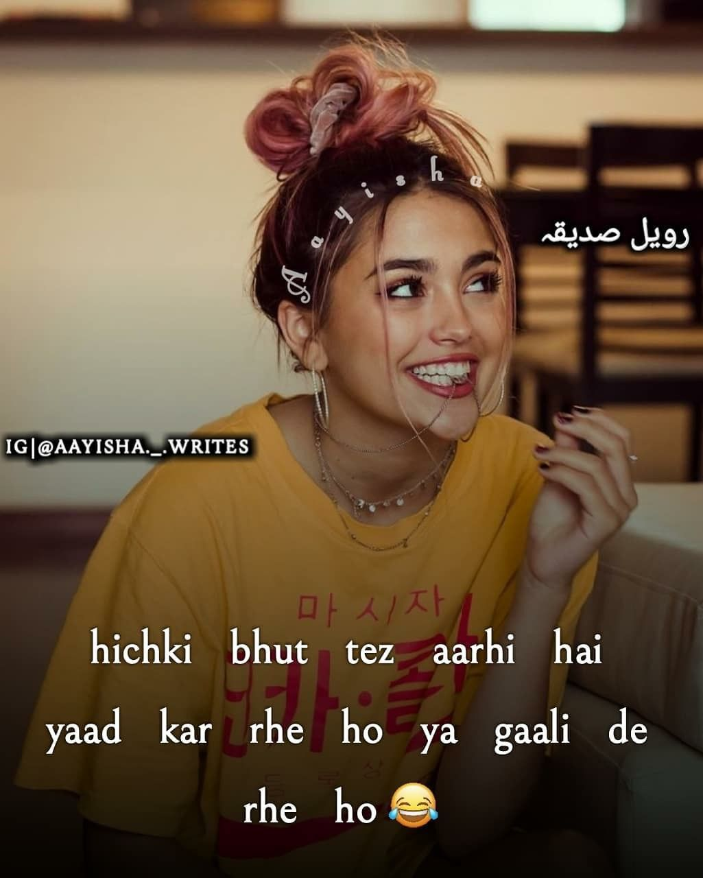 Noorain Funny Girl Quotes Girl Quotes Cute Attitude Quotes