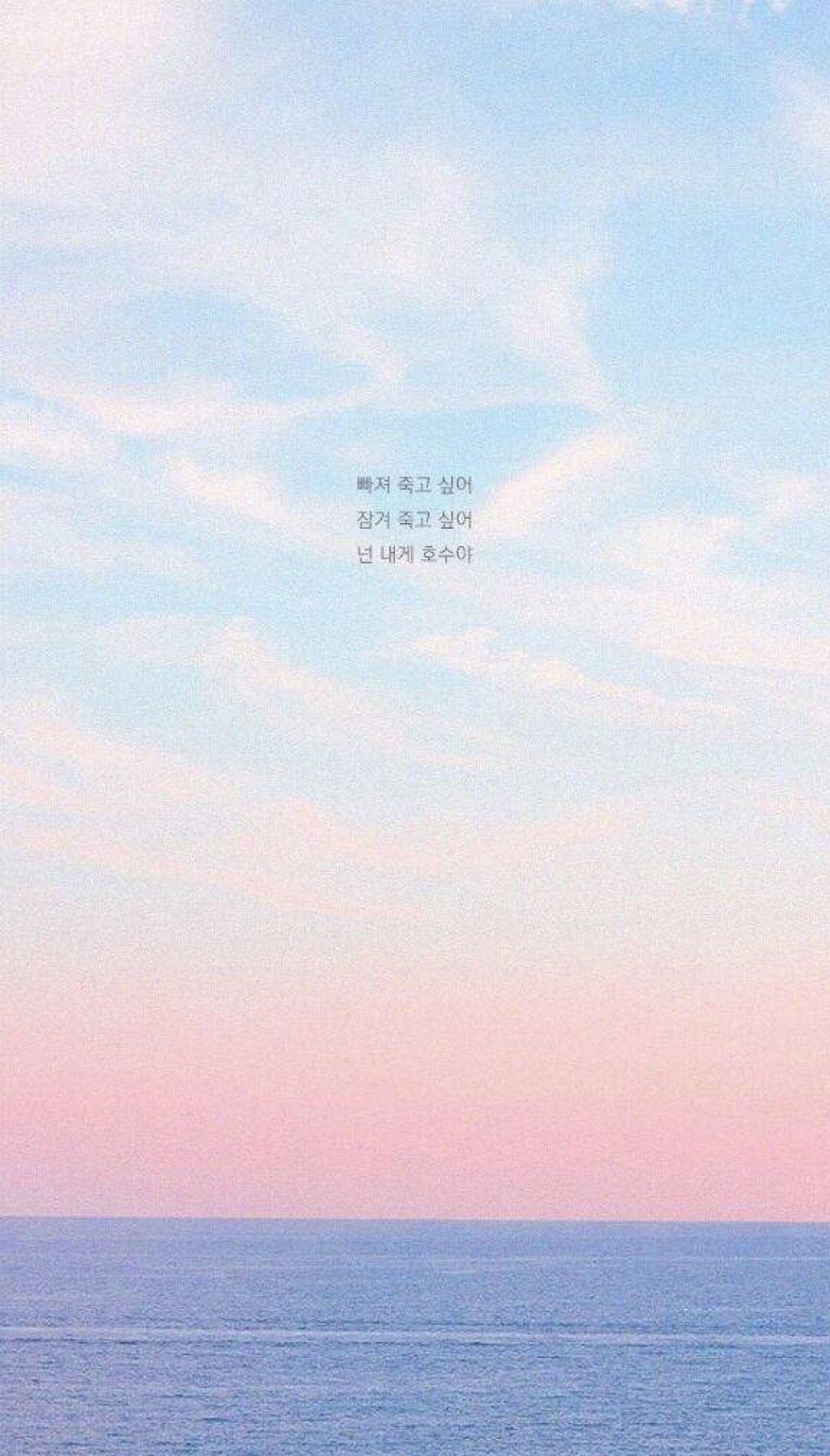 63 aesthetic korean quotes wallpaper wallpaper quotes