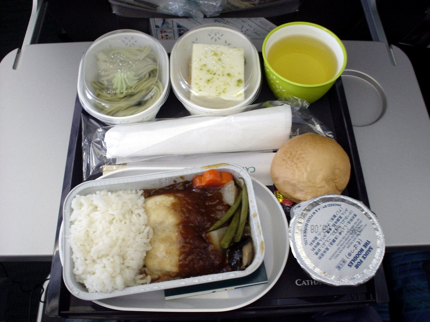 Economy class meal on aa airline food airplane food food