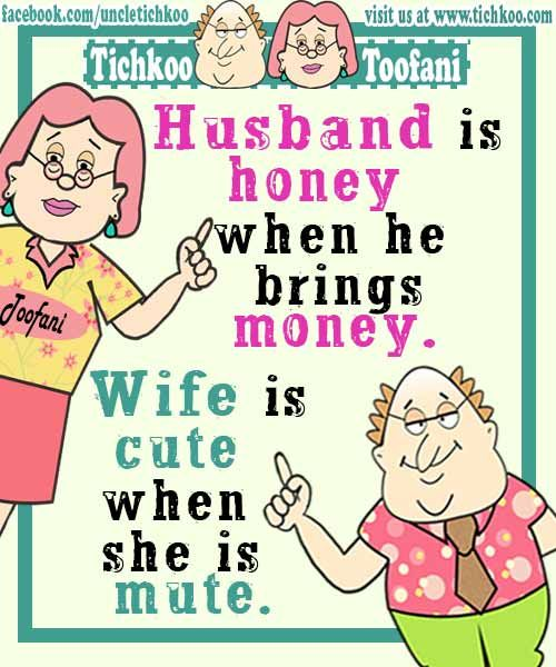 Husband Is Honey When He Brings Money, Wife Is Cute When -5408