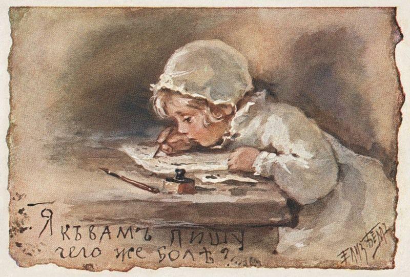 Старые открытки антиквариат, рука помощи чему
