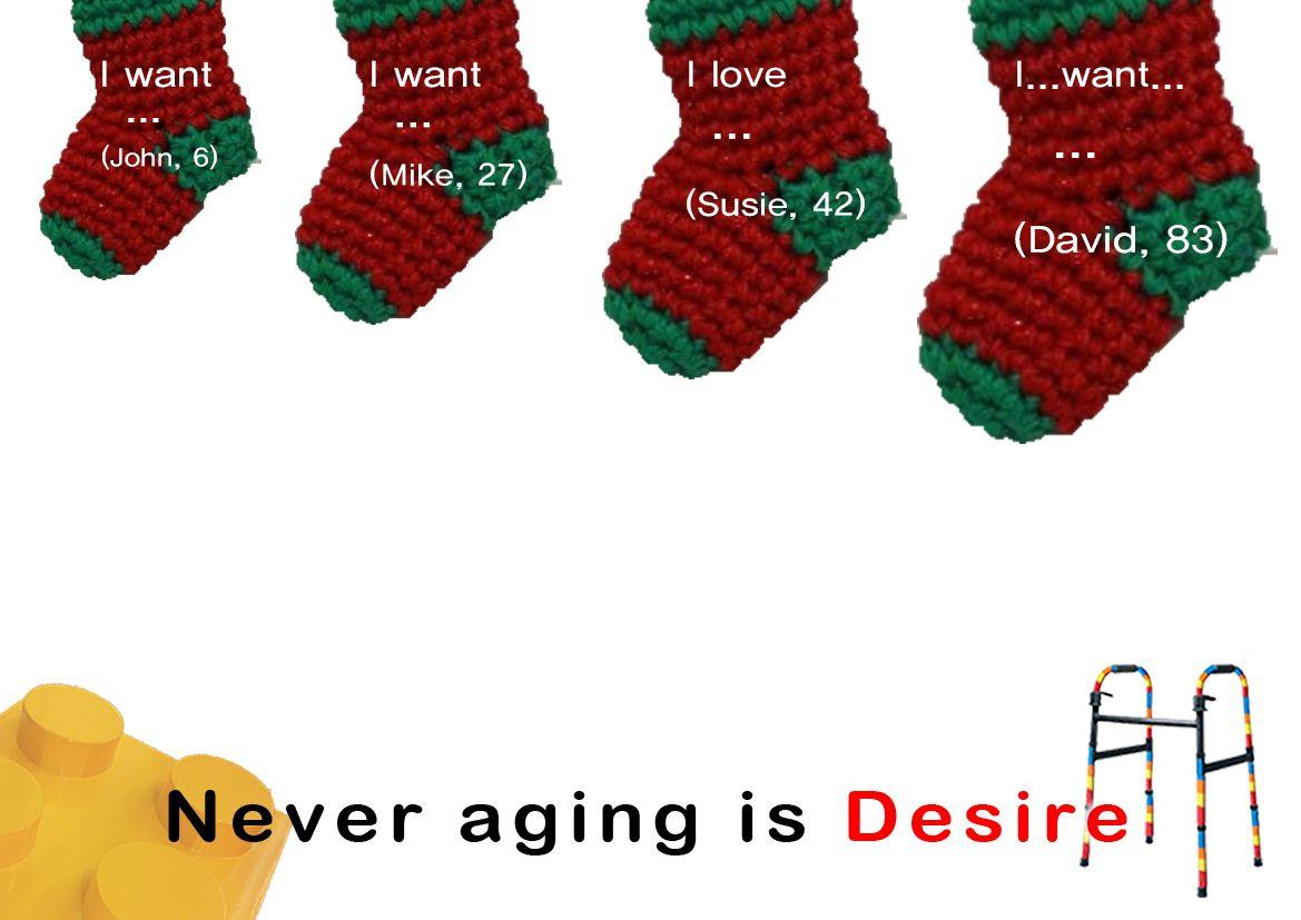 레고lego로 만든 어르신 보행기  복사 http://buddha-on.net/220217709594   낼모레가 크리스마스다.   욕망은, 배가 나오거나 흰수염이 자라지 않는다.