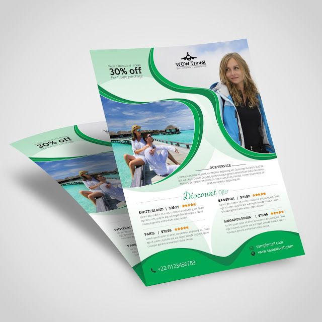 Holiday Travel Flyer Print Design Market FLYER Pinterest - vacation brochure template