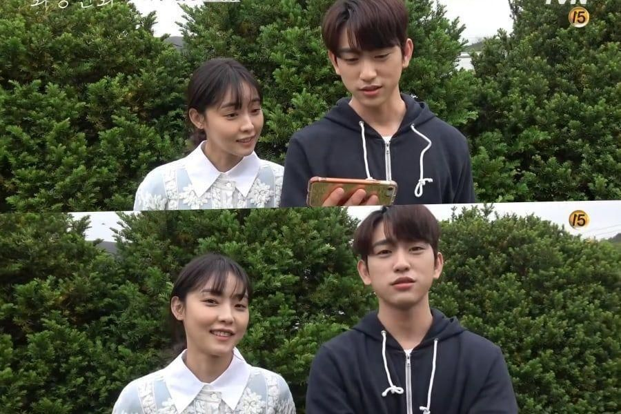 """Watch: GOT7's Jinyoung and Jeon So Nee Read Viewers' Comments About """"When My Love Blooms"""""""