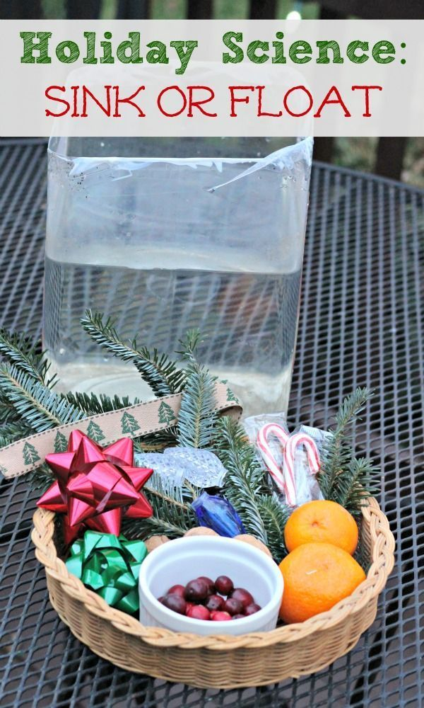 Holiday science experiment -- explore some physics with a Christmas version of a favorite STEM activity!