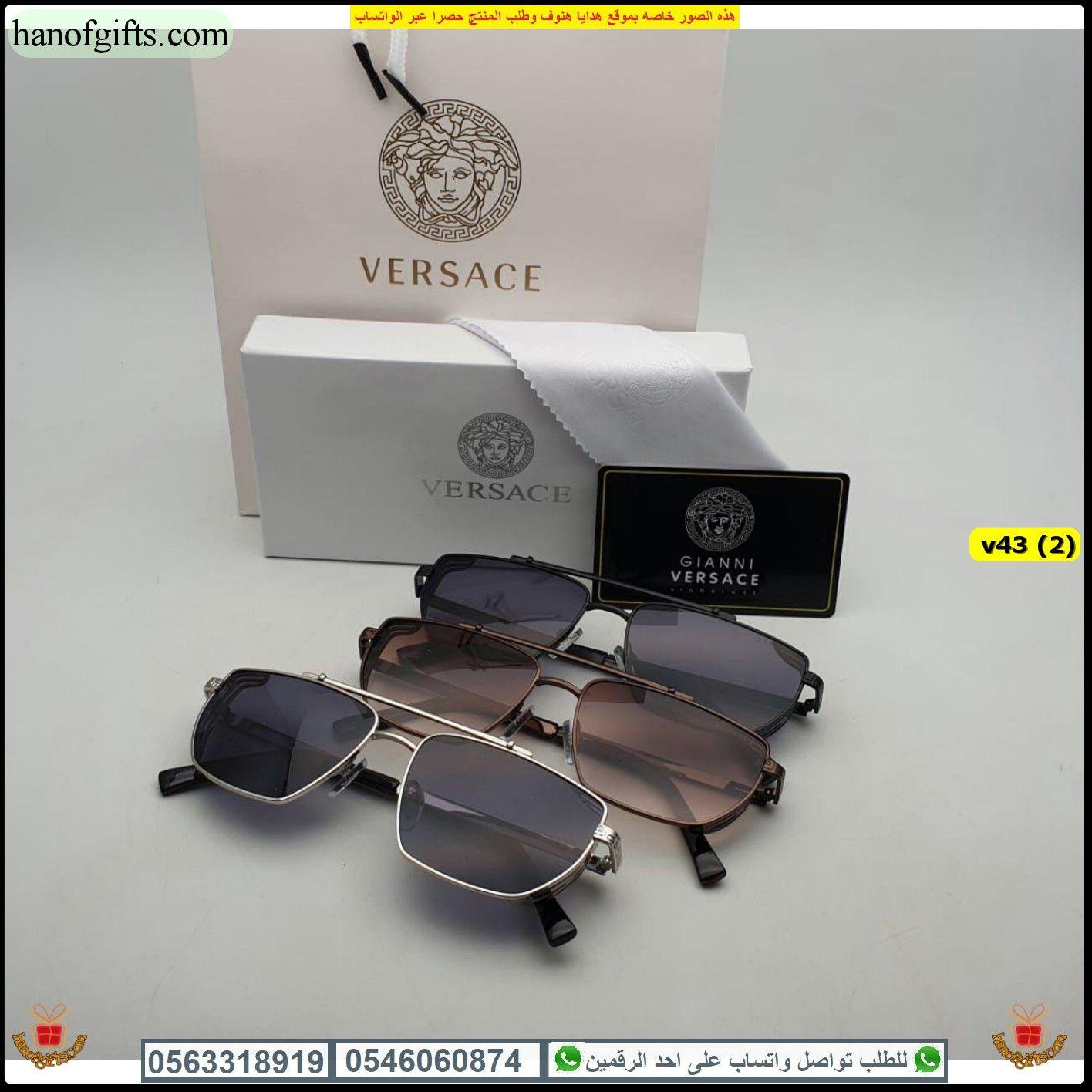 نظارات فرزاتشي 2020 رجالي مع ملحقاتها الفخمه كيس و علبة الماركه هدايا هنوف Oval Sunglass Sunglasses Glasses