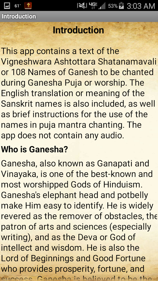 This app contains a text of the Vigneshwara Ashtottara