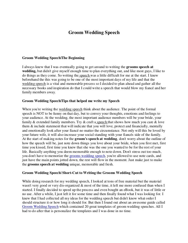 groom-wedding-speech-1-728jpg (728×943) Wedding Pinterest - father of the bride speech examples