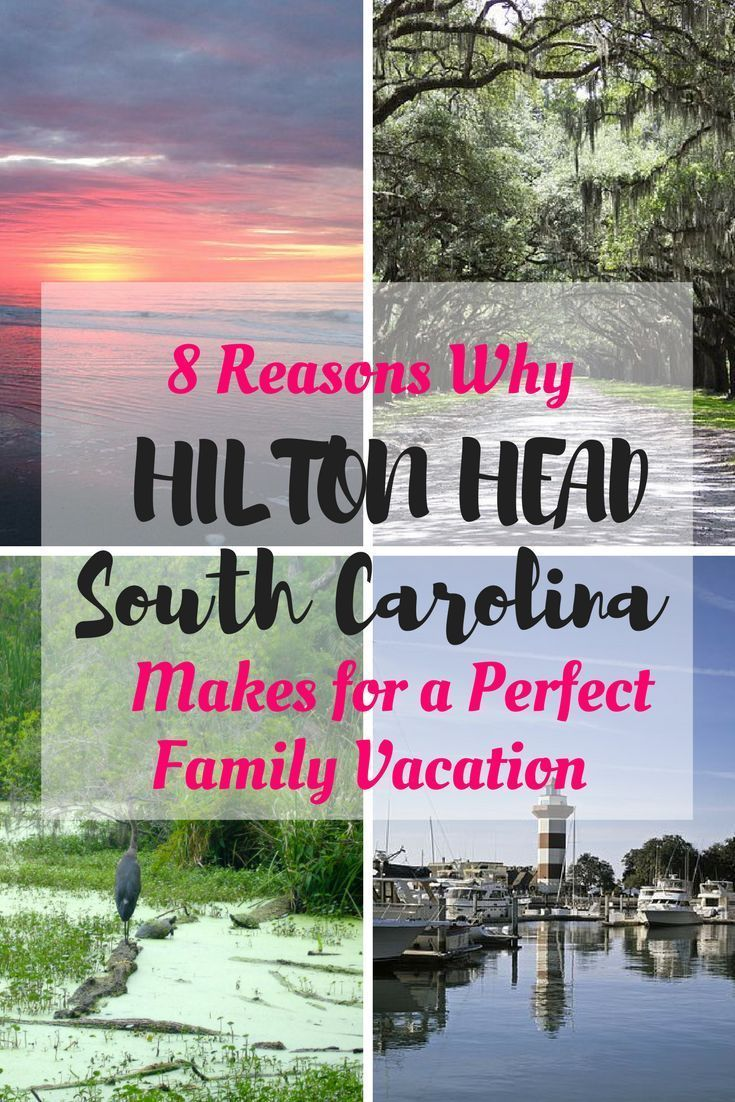 8 Reasons Why Hilton Head, SC Makes for a Perfect Family Vacation #favoriteplaces