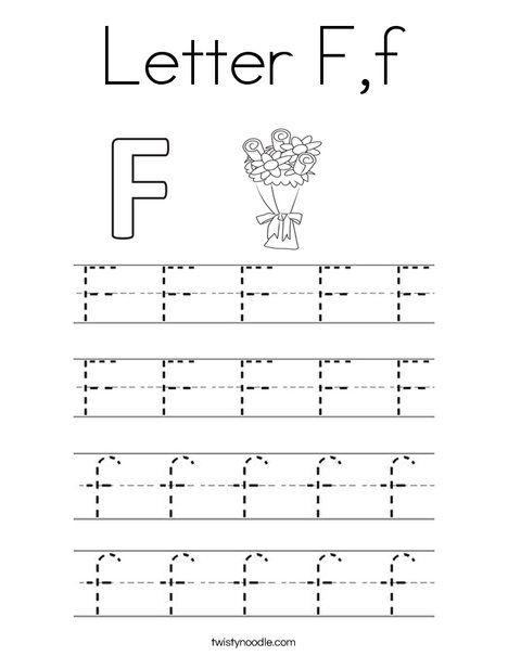 Letter F F Coloring Page Twisty Noodle Writing Practice Letter F Alphabet Worksheets Preschool