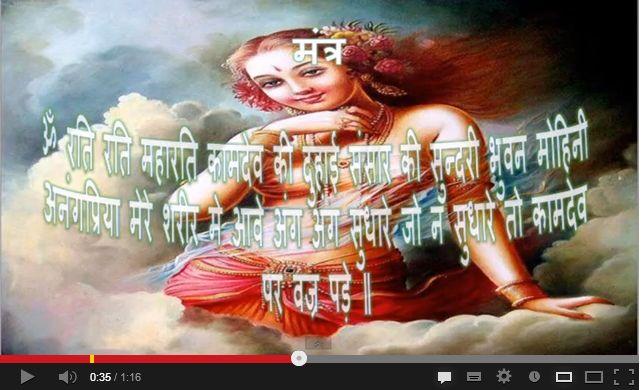 29+ Vedic mantra for beautiful skin ideas