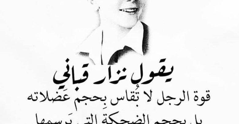 اشعار منوعة عن الحب جميلة تلمس القلب Arabic Calligraphy Calligraphy