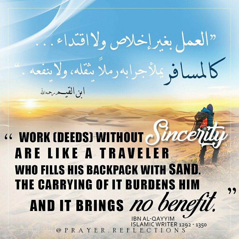 Work Deeds Without Sincerity Are Like A Traveler Who Fills His Backpack With Sand The Carring Of It Burdens Him A Words Islamic Quotes Bring It On