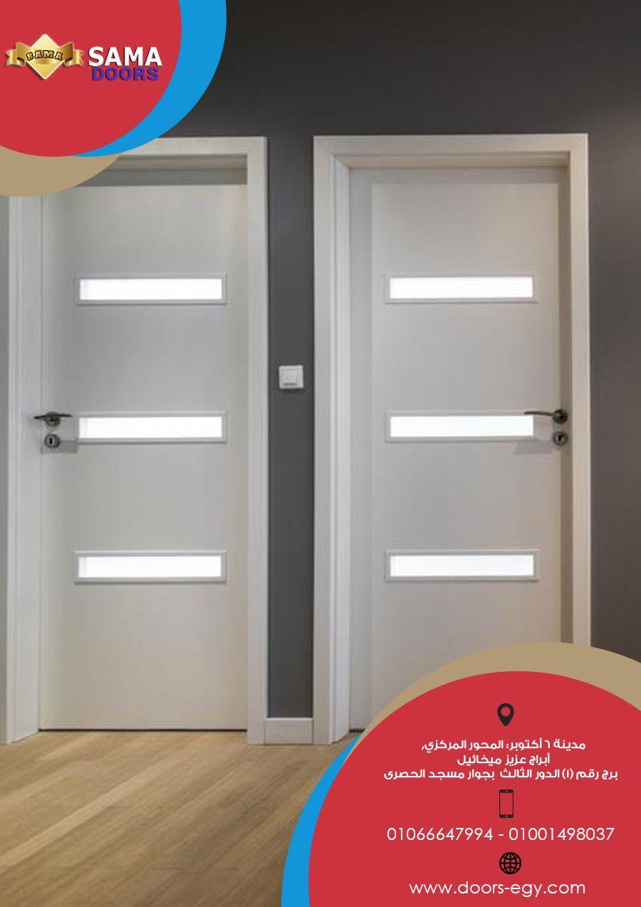 موديلات ابواب خشب داخلية Locker Storage Home Storage