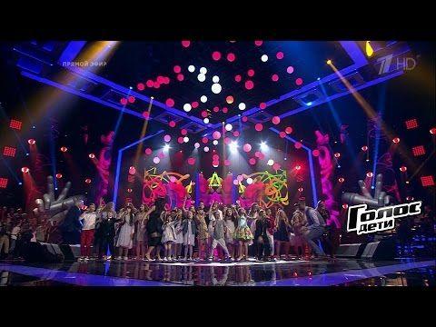 Все участники шоу «Голос» поют вместе - Финал - Голос.Дети ...