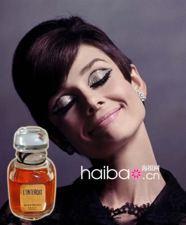 Audrey L'interdit'of With With Audrey Hepburnc1957Japanese L'interdit'of Givenchy L'interdit'of Hepburnc1957Japanese Givenchy E9HID2