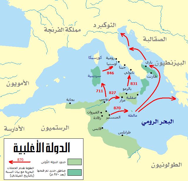 دولة الأغالبة بإفريقية تاريخ المغرب Map Map Screenshot