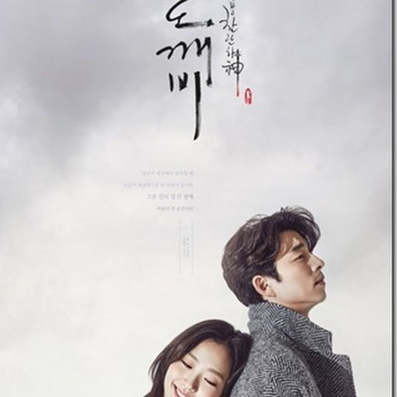 goblin ep 10 eng sub streaming video drama online