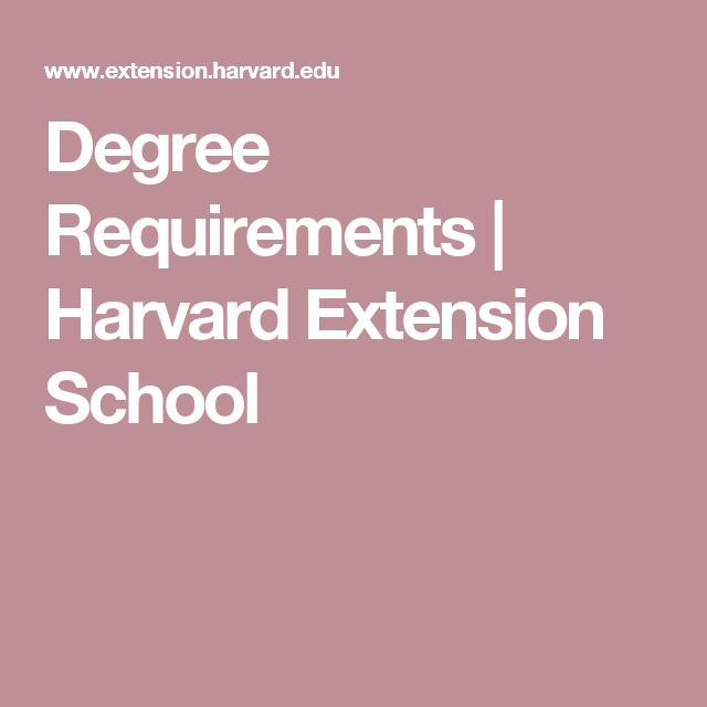 Harvard Extension, Extension School