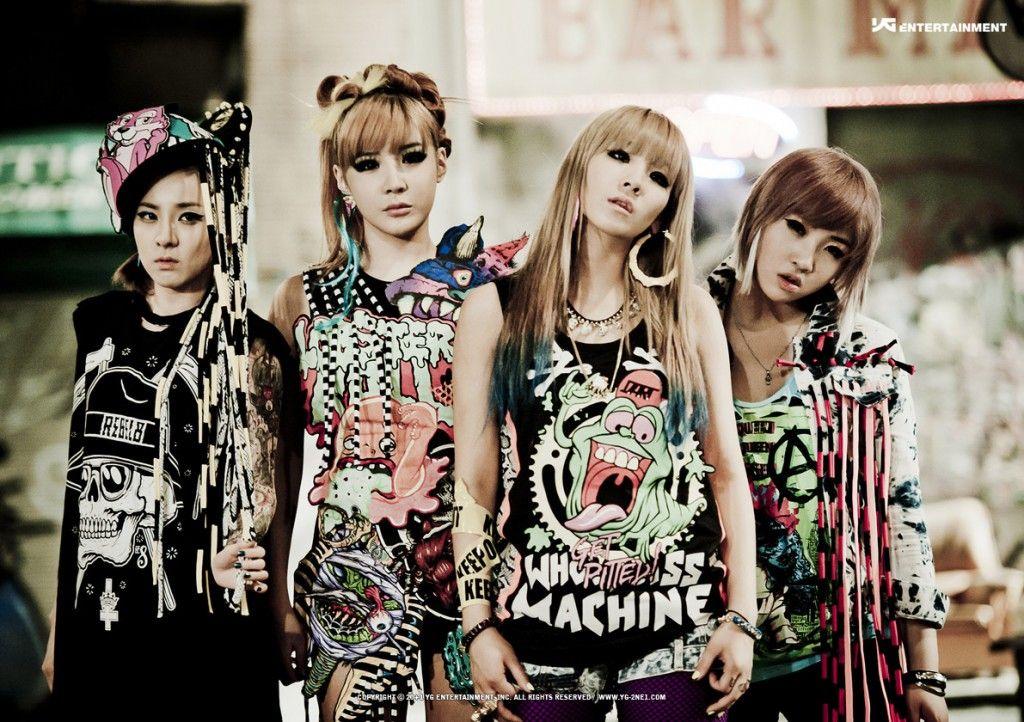 Check This Best Kpop 2ne1 Hd Wallpaper Fire Album Collection Korean