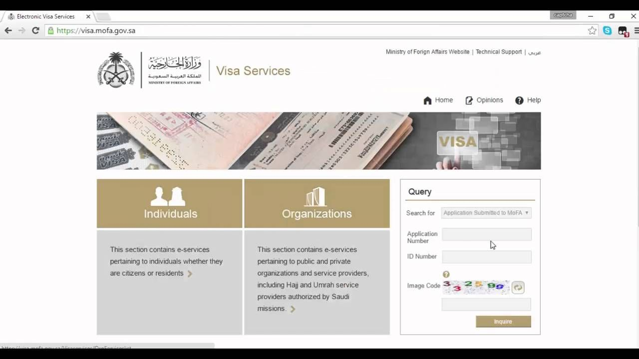 After Submitting Application For Family Visit Visa In Saudi Arabia The First Status We Get Application Visa Youtube