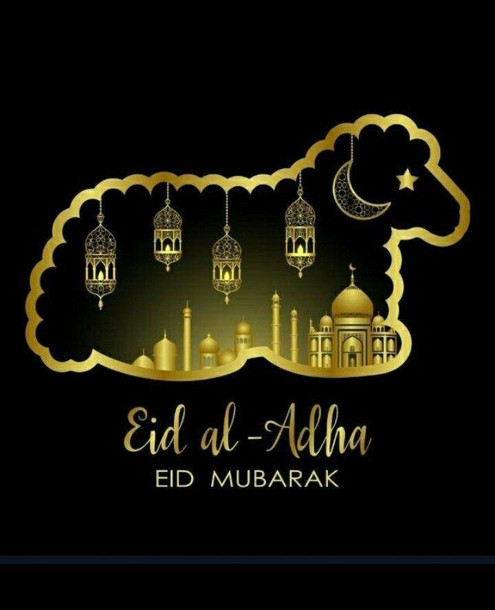 Eid Ul Adha Mubarak To All Muslims Eid Al Adha Greetings Eid Ul Adha Eid Mubarak Greetings