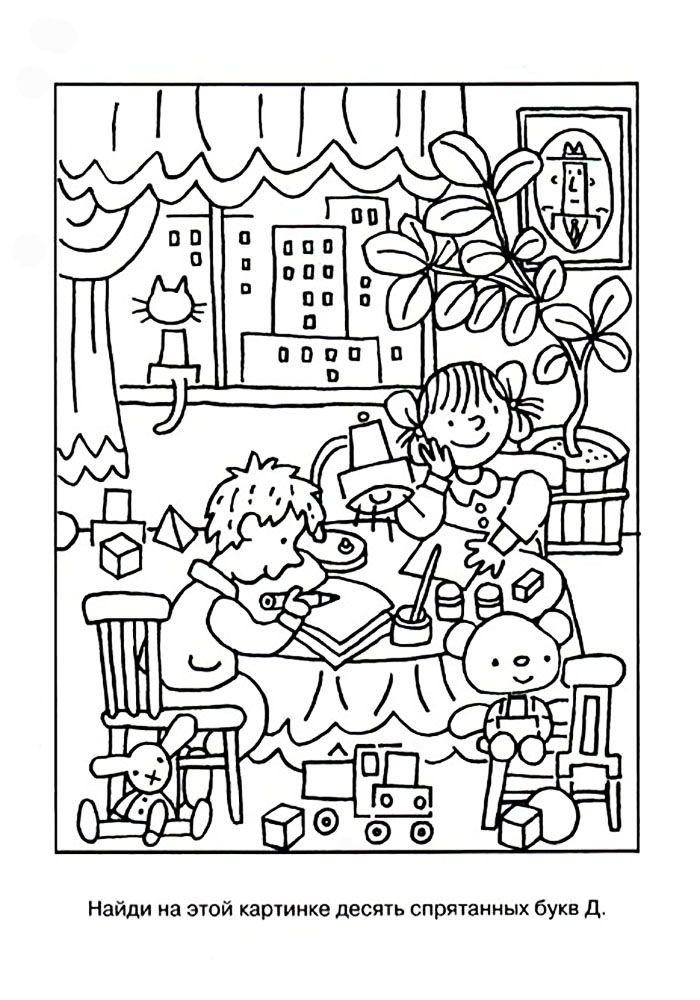 спрятанные цифры в картинках для детей рисунки