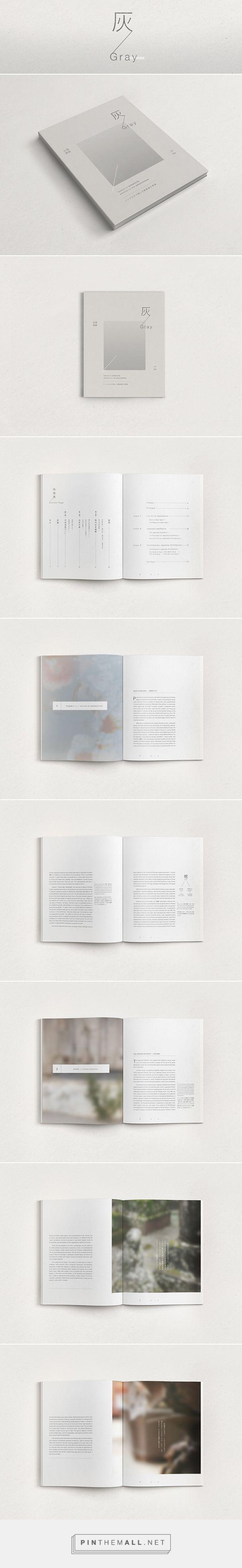 灰 / Gray - Architectural Book | Lee Marcus