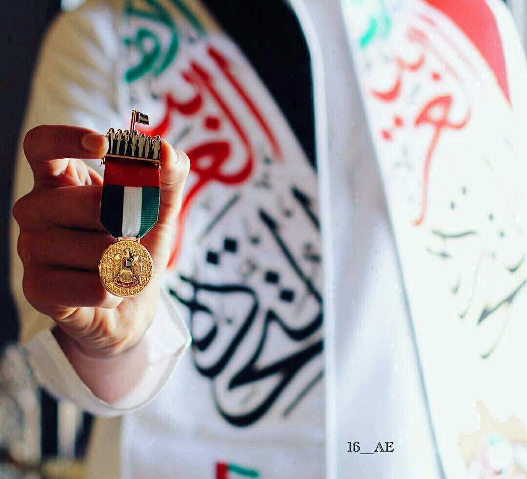 Pin By Heidi Heidi On بنت زايد Uae National Day Emirates United Arab Emirates