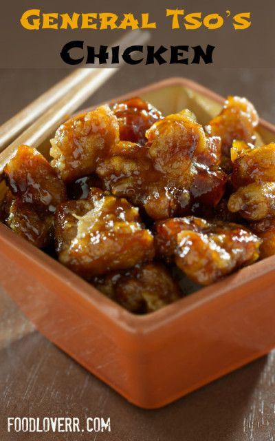 General Tso S Chicken Recipe Food Recipes Cooking Recipes Food