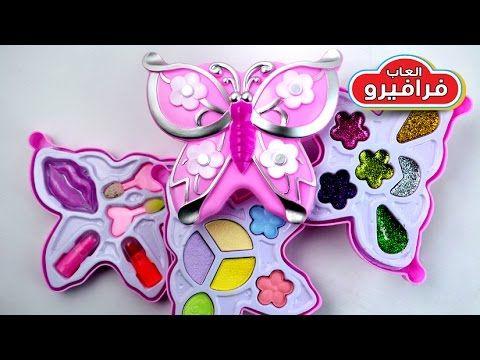 العاب بنات مكياج حقيقي و لعبة مكياج فروزن من العاب اطفال Frozen Make Up Set Toys Enamel Pins Accessories
