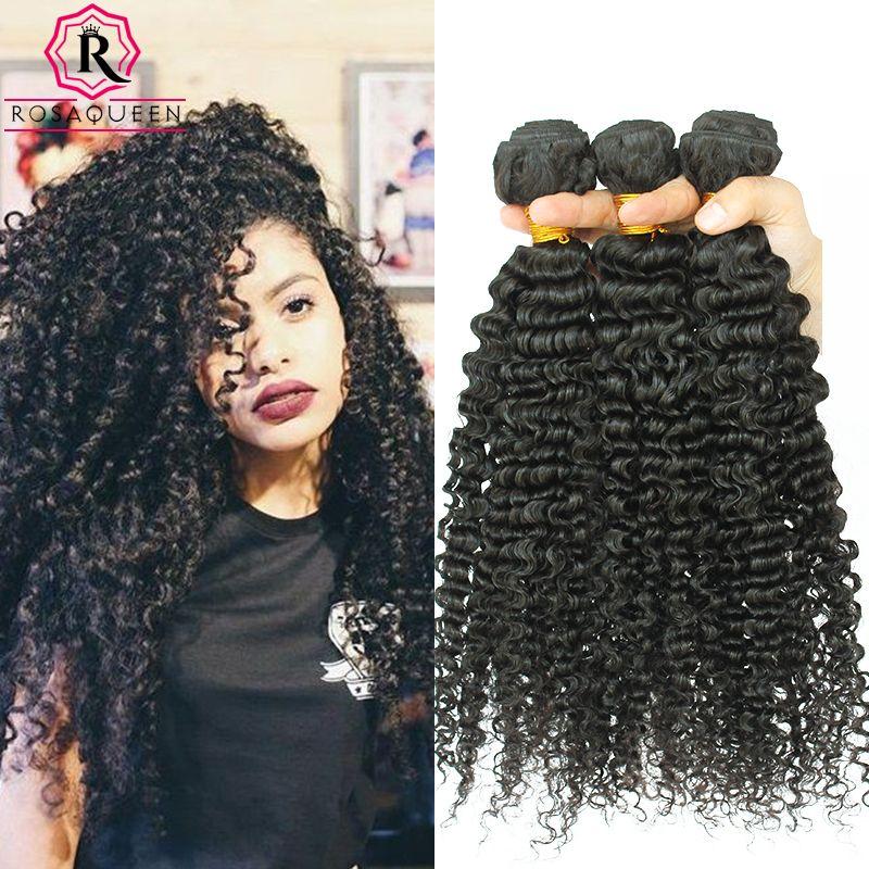 Deep Wave Brazilian Hair 3b 3c Kinky Curly Virgin Hair Mink