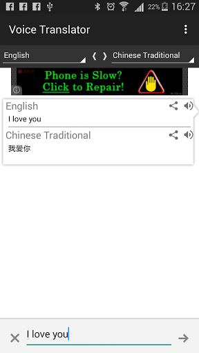 If you are looking for a apps for translate. This apps can